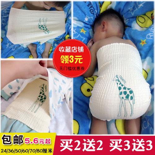婴儿宝宝肚围新生儿纯棉护脐带儿童成人加长加宽保暖护肚春夏肚围
