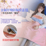 Radiation-proof clothing pregnant women wear radiation-proof blanket spring cover blanket belly pocket radiation by clothing apron