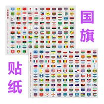 More than 200 world countries flag stickers foreign stamps coins collection stickers diy stickers