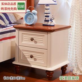 包邮地中海欧式床头柜子美式床边柜实木烤漆白色收纳储物迷你卧室