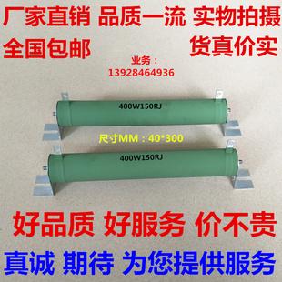 制动电阻 绕线功率电阻 老化负载电阻 30W50W100W200W300W400W