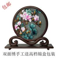 Su embroidery double-sided embroidery ornaments crafts finished small screen Chinese characteristics Suzhou Taiwan screen to send foreigners embroidery gifts
