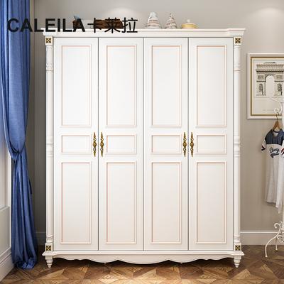 卡莱拉 美式实木衣柜欧式衣柜柜子衣柜卧室组装板式衣柜四门衣柜