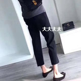 Korean goods OTTO, TTO new high-waisted thin loose tight waist simple set comfort pipe pants casual pants woman