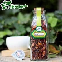 德国进口SFT花果茶果粒茶水果茶蓝莓乳酪口味100g包邮