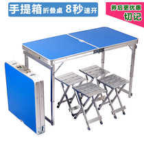 户外铝合金可升降折叠桌椅套装超轻便携式烧烤桌露营野餐桌自驾游