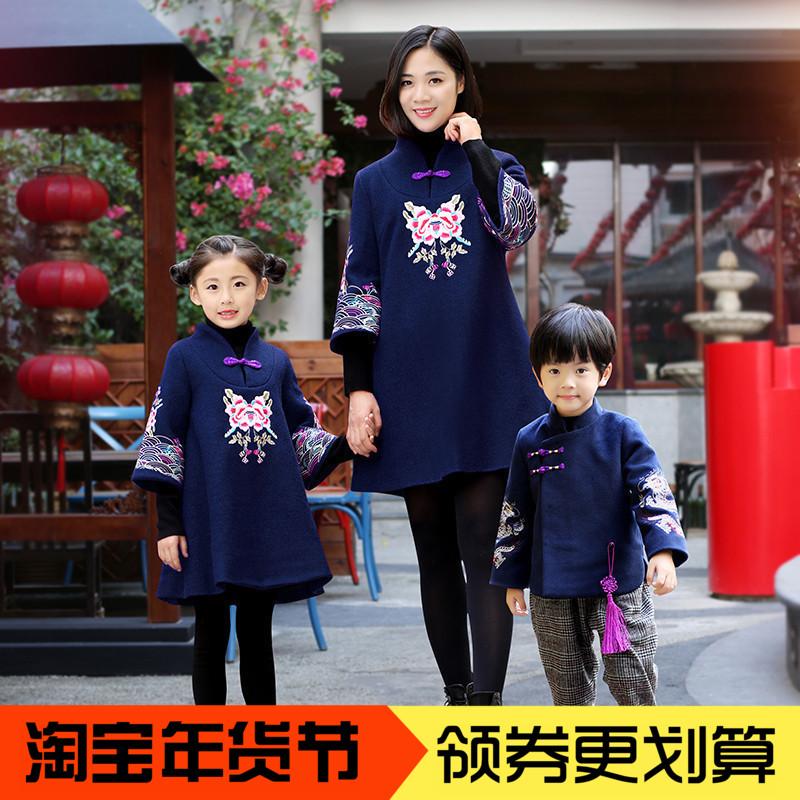 过年喜庆宝宝装拜年服女童新年<font color='red'><b>衣服</b></font>中国风童装儿童唐装男童套装