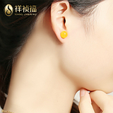 祥祯福鸡油黄天然蜜蜡耳钉18k金耳针琥珀圆珠耳坠简约蜜蜡耳环