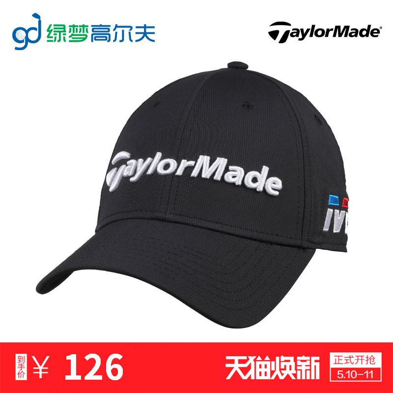 泰勒梅帽子