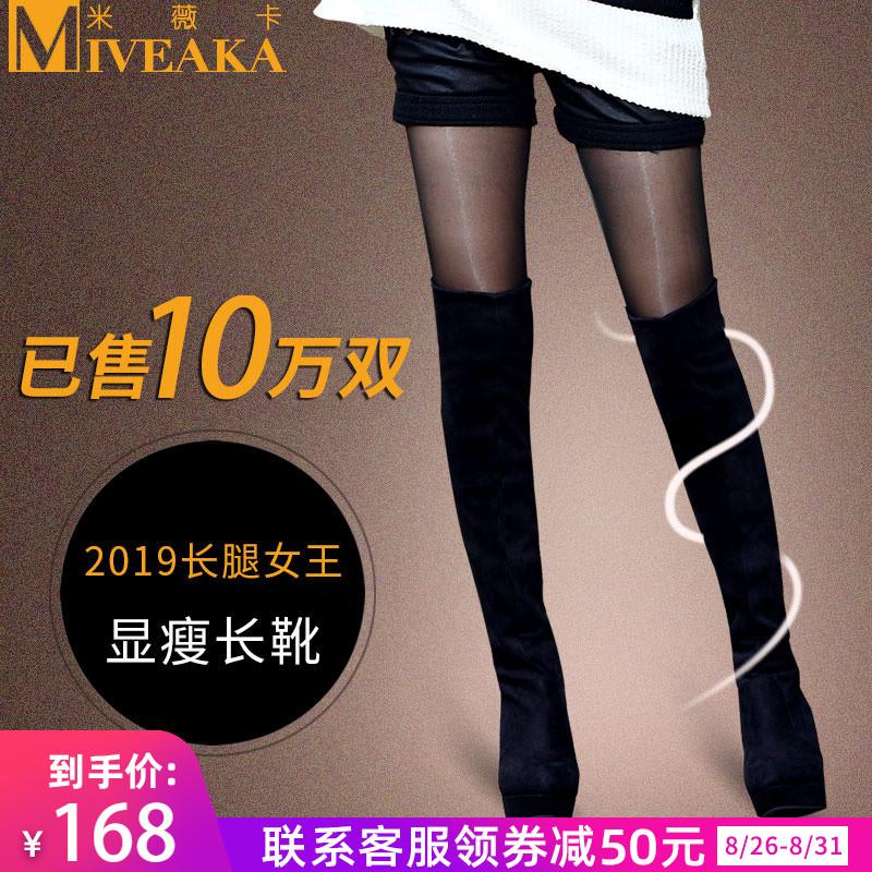 米薇卡长筒靴女过膝粗跟长靴中跟瘦瘦靴秋冬弹力高筒靴绑带女靴