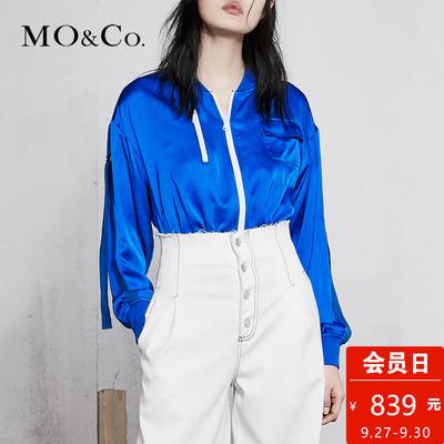MOCO18年春季新品立领撞色拉链织带装饰长袖风衣MA181JKT115