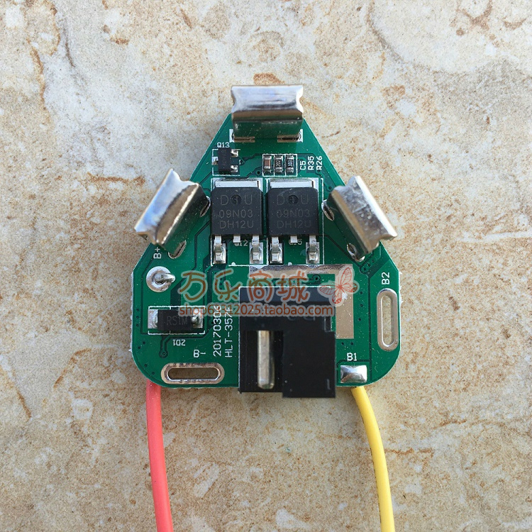 3串电动工具手电钻 12V动力电池保护板 动力锂电保护板 电动工具