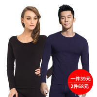 Three guns underwear authentic specials single piece shirt round neck long sleeve cotton Lycra men's autumn clothing bottoming shirt women