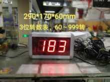 机器转数仪数显转数模块NPN脉冲信号转数频率计LED数码电子看板