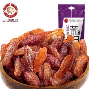 大唐西域葡萄干226g红马奶子提子干新疆特产休闲零食