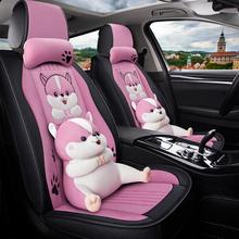 2.5L标准型2.7L手动挡座套 现代索纳塔2.0L 2018款 汽车坐垫2004款图片