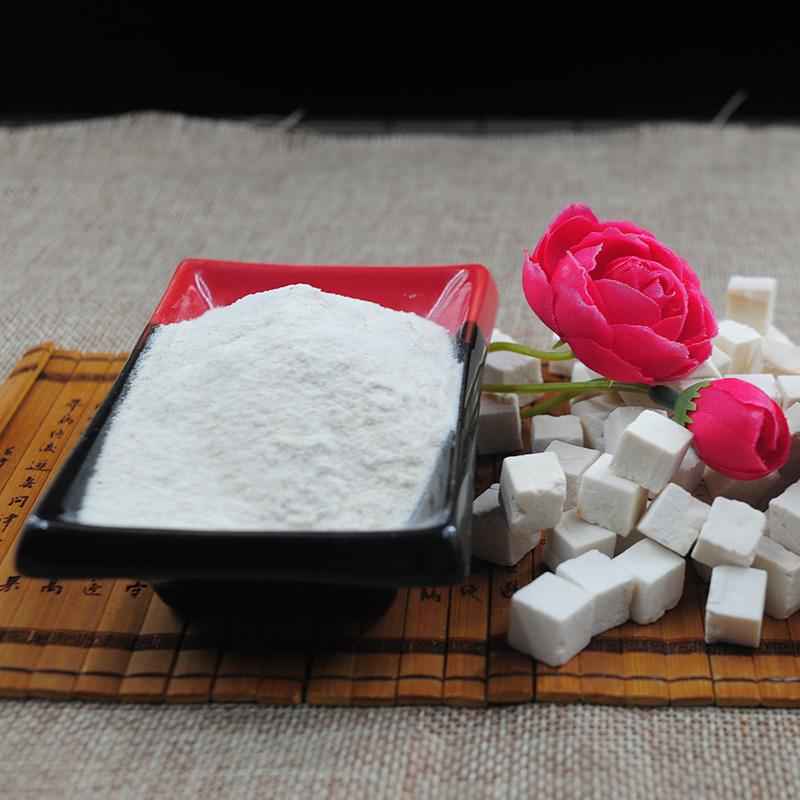 现磨纯熟茯苓粉正即冲即饮品食用土茯苓粉 可搭配山药粉 薏米粉