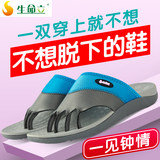 Toe thumb valgus hallux valgus flat foot special shoes women's shoes arch support five fingers toe finger slippers sandals