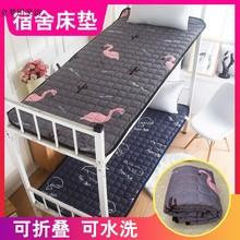 学生宿舍床垫0.9m1.5米1.8m褥子单双人榻榻米垫被夏季家庭薄垫子