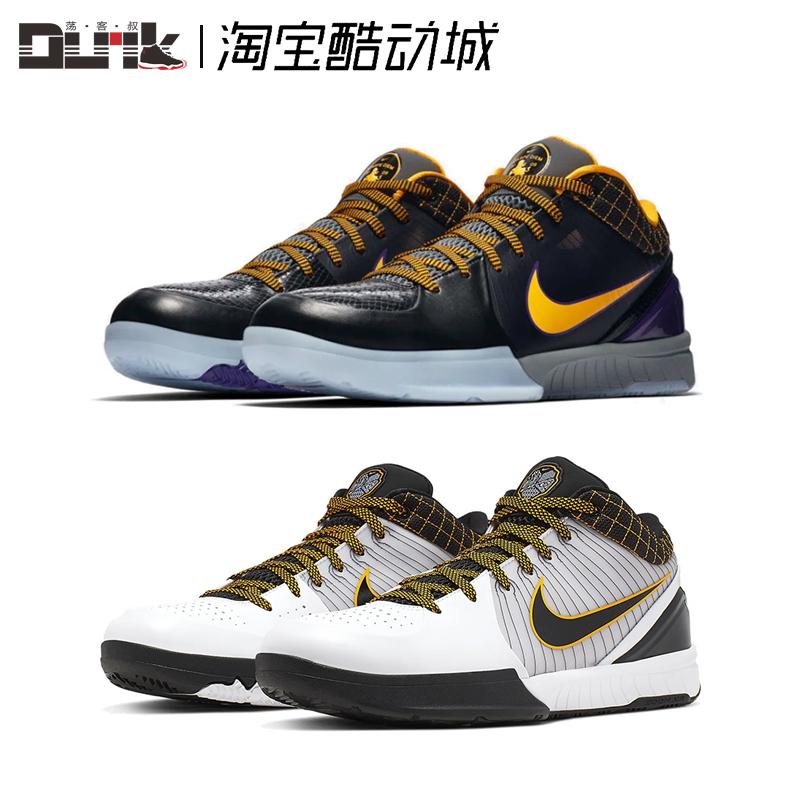 耐克Zoom Kobe IV ZK4代科比季后赛2019黑紫篮球鞋AV6339-101/001