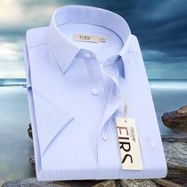 杉杉衬衫男短袖 中年商务休闲抗皱免烫薄款半袖正装棉衬衣FET3178