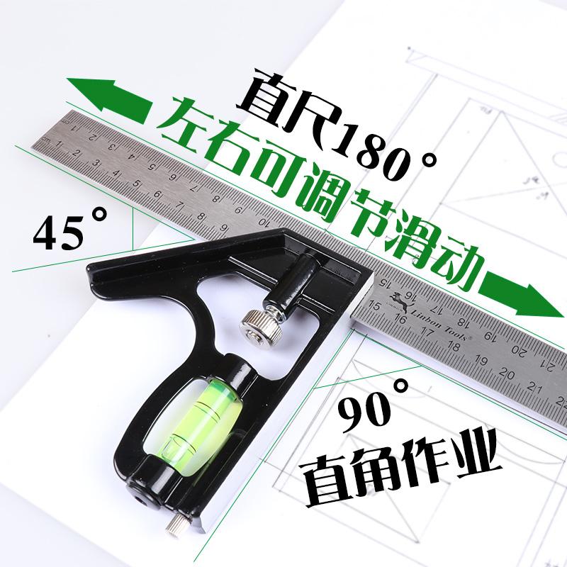 利豹移动组合角尺不锈钢尺子木工45度角度尺多功能万用高精度加厚