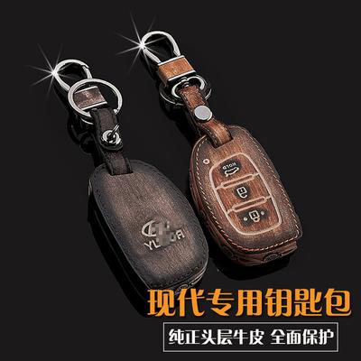 智能钥匙保护套