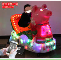 2019 new supermarket door commercial coin-operated rocking cradles children pig electric music toy Page swing machine