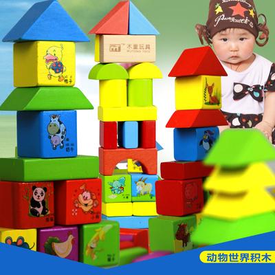 天天特价木制积木儿童益智早教100颗动物印花积木玩具1-3-6岁