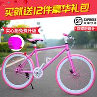 24自行车 -男款