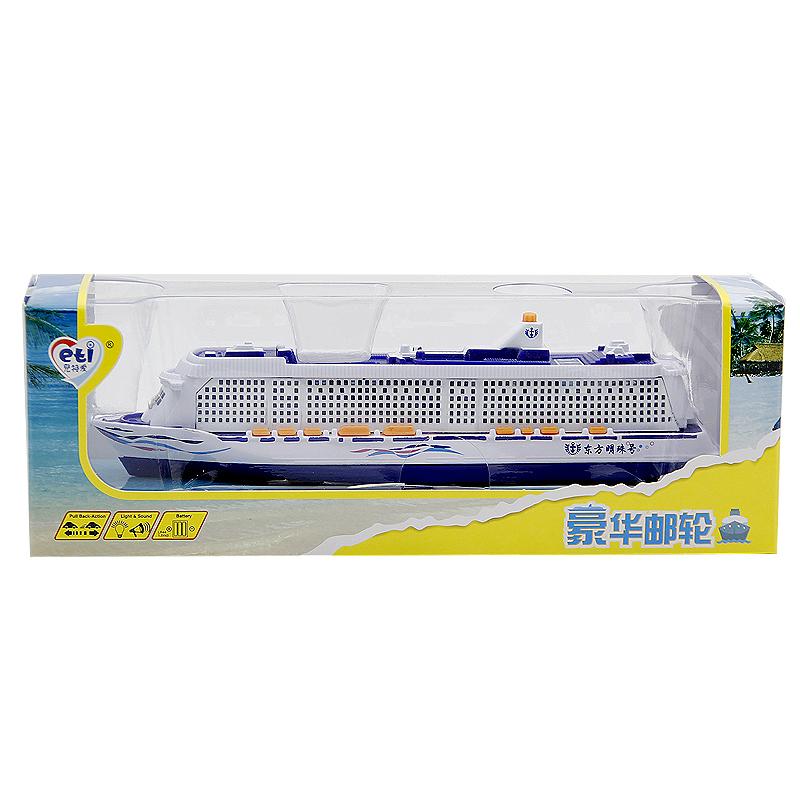 新款促销儿特爱儿童玩具大型回力豪华邮轮合金模型仿真语音灯光船