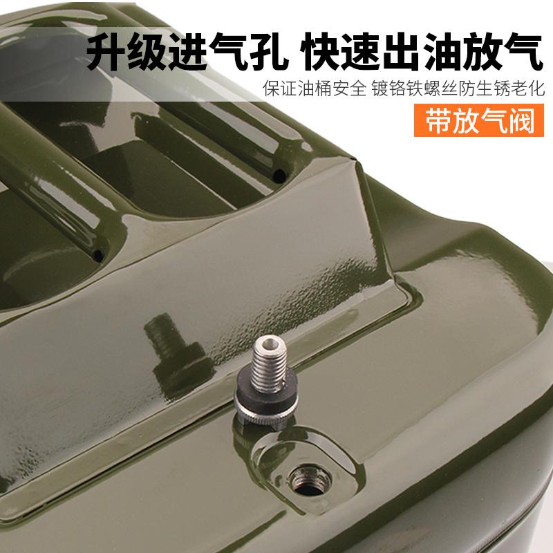 便携式汽油桶加油桶摩托装油桶加大20斤便携加大车倒油管工业容量