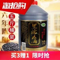 瓶500mlx2会稽山绍兴黄酒礼盒双瓶八年陈花雕加饭酒绍兴特产