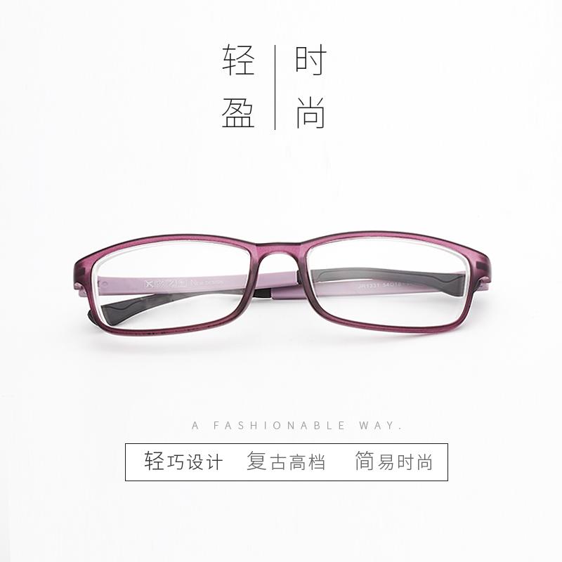 度学生 600 50 超轻眼镜框全框配近视镜男 TR90 成品近视眼镜女有度数