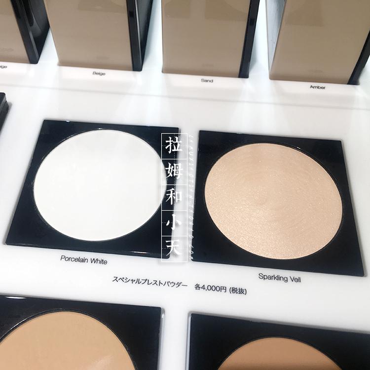 予订 日本专柜代买 KOSE高端 ADDICTION 特效定妆蜜粉饼4g 共2色