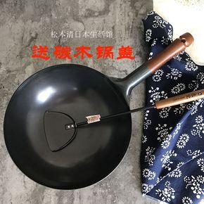 日本进口味一铁 圆底锅铁锅炒锅无涂层不粘锅熟铁锅燃气灶煤气
