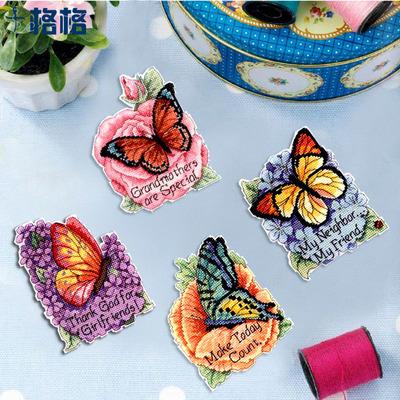 十格格 DMC十字绣套件 客厅家居用品 冰箱贴  电脑贴 炫彩蝴蝶