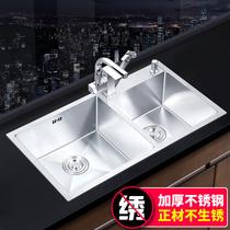 厨房水槽不锈钢带支架带平台单槽单盆洗菜盆阳台家用水池置物架