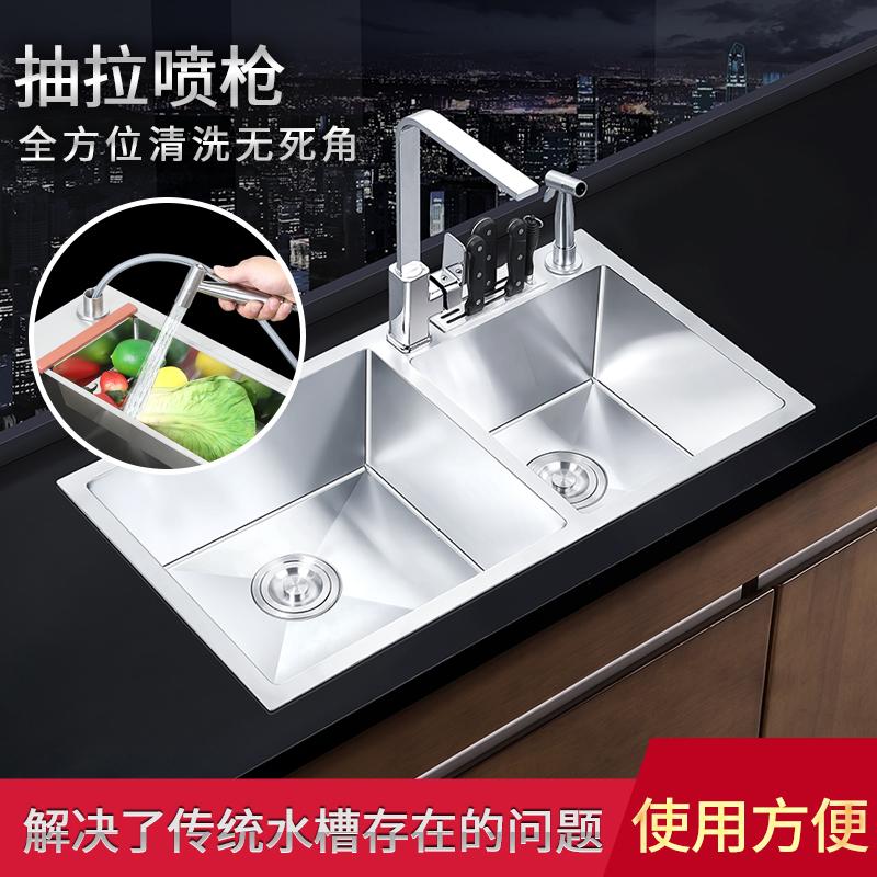 九牧王水槽洗菜盆双槽 厨房加厚304不锈钢手工盆台上台下盆洗碗池