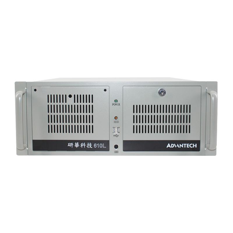 研华组装工控机IPC-610L IPC-610MB-L AKMB-G41 AIMB-769质保两年