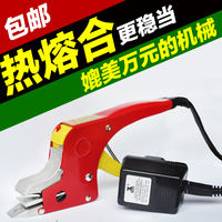 King brand hot melt baler tensioner strapping machine packing pliers manual baler free buckle packing pliers to send tape