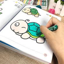 6岁 幼儿园儿童涂色绘本画画书宝宝启蒙涂鸦填色图画册绘画本2
