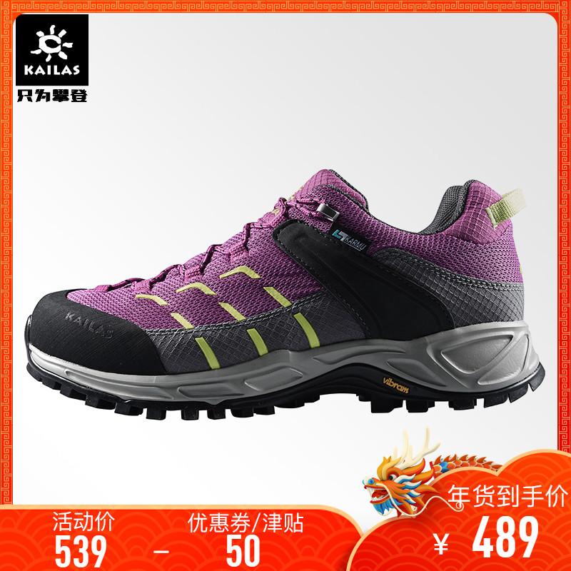 凯乐石新款 女款防滑防水透气vibram底登山鞋徒步鞋