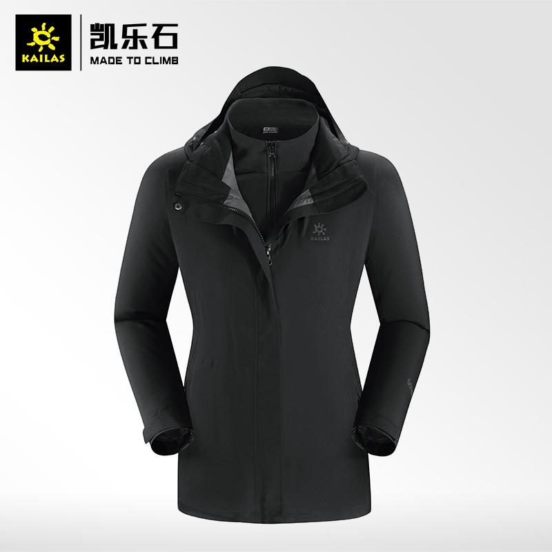 凯乐石三合一冲锋衣女潮牌GTX防水防风加长款保暖外套
