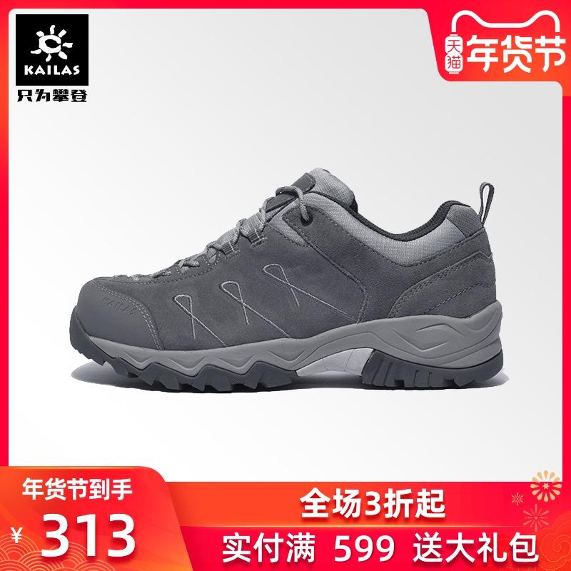 凯乐石户外徒步鞋女款轻量防滑耐磨透气登山低帮旅行休闲鞋