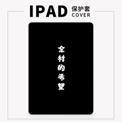 黑色ipad mini2
