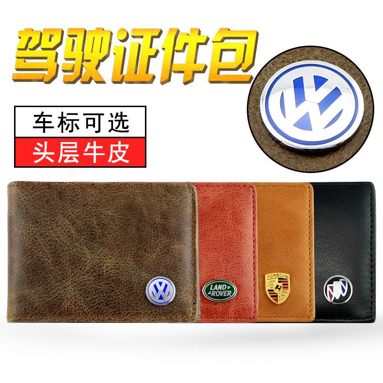 丰田行驶证驾驶证皮套真皮个性现代起亚/三菱/斯巴鲁专用汽车用品