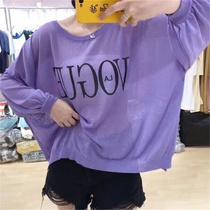 2018新款夏季大码女装胖mm韩版宽松显瘦百搭冰丝针织衫字母T恤衫