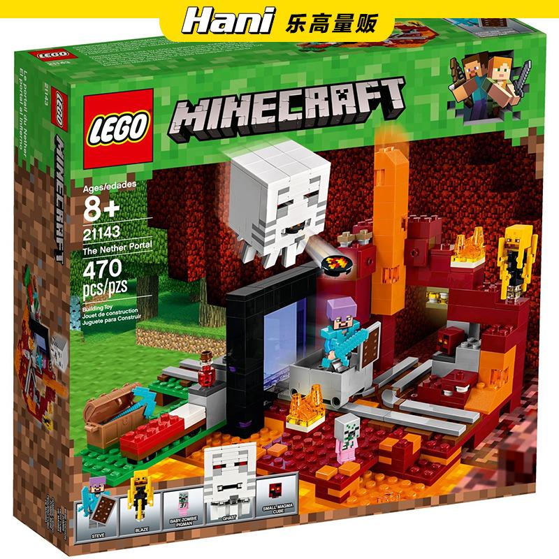 乐高LEGO 21143 我的世界:冥界门户