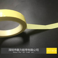 Light yellow high temperature tape fire cow tape Insulation tape high temperature Mara rubber flame retardant tape transformer wide